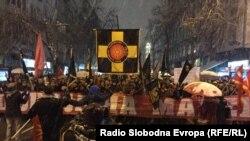 Protest u Skopju