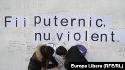Campanie Amnesty International împotriva violenței domestice