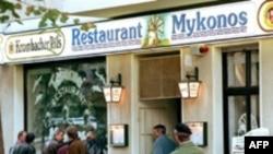 ترور رهبران کرد مخالف جمهوری اسلامی در رستوران میکونوس رخ داد.