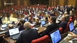Ակնկալվում է, որ Ազգային ժողովը ԵՄ - Հայաստան համաձայնագիրը կվավերացնի մինչև մարտի վերջը