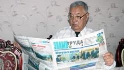 Министрдің «орталықтандыру» саясаты