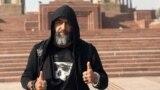 Өзбек әншісі Санжар Жавбердиев (San Jay) Өзбекстан президентіне жазған хатында сақалына бола құқығы шектелгенін айтады.