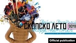 Скопско лето, постер.
