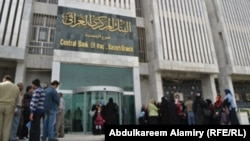 فرع البنك المركزي العراقي في البصرة(من الارشيف)