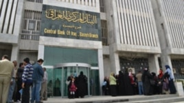 Deputy warns against use of Central Bank reserves