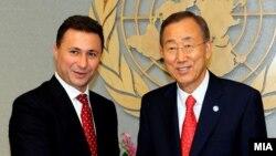 Премиерот Груевски на средба со генералниот секретар на ОН Бан Ки Мун
