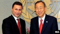 Премиерот Груевски на средба со генералниот секретар на ОН Бан Ки Мун , 2011.