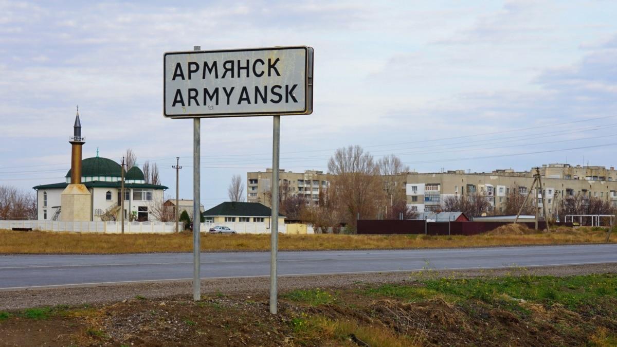 Армянск. Город преодолевший Украину