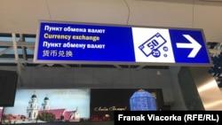 В аэропорту Минска (архивное фото)