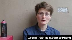 Оксана Васякина. Фото: Женя Яхина