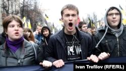 """""""Русский марш"""" в Москве. 4 ноября 2013 года."""