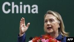 Хиллари Клинтон в ходе визита в Китай