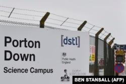 Химическая лаборатория Министерства обороны Великобритании в Портон-Дауне