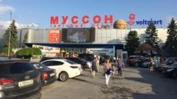 Без хоккея, баскетбола и торговых точек: в Севастополе закрывают «Муссон»