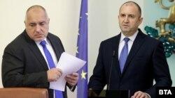 Премиерът Бойко Борисов и президентът Румен Радев