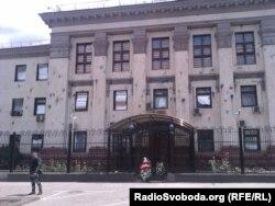 Біля посольства Росії у Києві, 21 червня