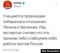 Рано утром коммунисты подкорректировали свою позицию, уколов либералов
