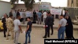 تظاهرة لمهندسين زراعيين في السماوة