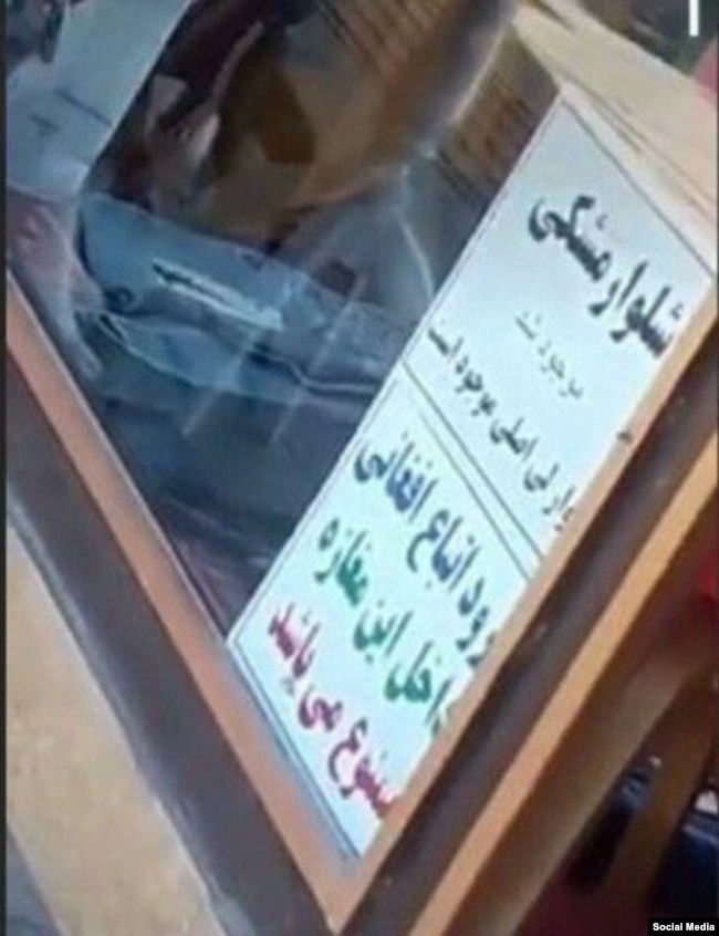 "The sign read: ""The entry of Afghans into this store is forbidden because I do not like them."""