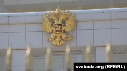 Амбасада Расеі ў Менску