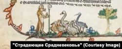"""Это уже не паблик """"Страдающее Средневековье"""", а настоящая средневековая маргиналия – без сегодняшних комментариев"""