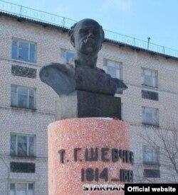 Так виглядав пам'ятник (фото з сайту stakhanov.org.ua)