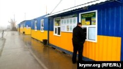 Админграница Крыма и материковой Украиной, пункт пропуска «Каланчак»