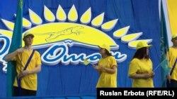 """Молодые люди, одетые в футболки с символикой партии """"Нур Отан"""", участвуют в мероприятии по случаю победы партии на выборах. Астана, 21 марта 2016 года."""