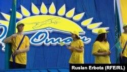 """""""Нұр Отан"""" партиясының """"формасын"""" киген жастар партияның жеңісін тойлауға алдын ала дайындық жиынында жүр. Астана, 21 наурыз 2016 жыл."""