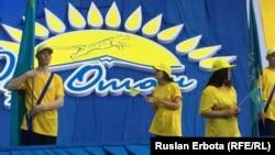 «Форум победителей», организованный партией «Нур Отан» после выборов в мажилис Казахстана. Астана, 21 марта 2016 года.
