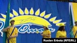 Молодые люди, одетые в футболки с символикой партии «Нур Отан», участвуют в мероприятии по случаю победы партии на парламентских выборах. Иллюстративное фото. Астана, 21 марта 2016 года.