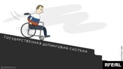 Карыкатура Яўгеніі Алійнік