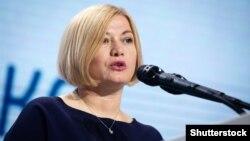 Ірина Геращенко запропонувала МЗС Росії «давати поради Путіну, а не президенту України»