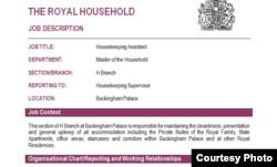 Объявление о рабочих местах на сайте Королевского двора