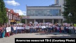 Пикет педагогов в Томске
