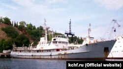 Гидрографическое судно ГС-273