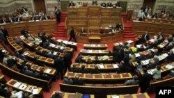 Parlamenti grek - Arkiv