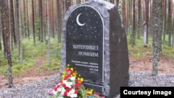 Татар тоткыннарына һәйкәл