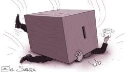 Цитаты Свободы. Отмена выборов в Приморье и отравление Петра Верзилова