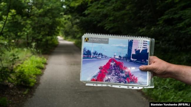 Вулиці Прип'яті: 31 рік тому – і тепер