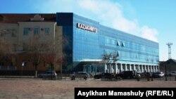 Офис компании «Казахмыс» в Жезказгане.