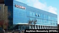 «Қазақмыс» компаниясының офисі, Жезқазған қаласы (Көрнекі сурет).