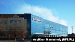"""Офис компании """"Казахмыс"""". Жезказган, 27 октября 2013 года."""