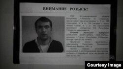Варақаи ҷустуҷӯи Ҳуснуддин Усмонов