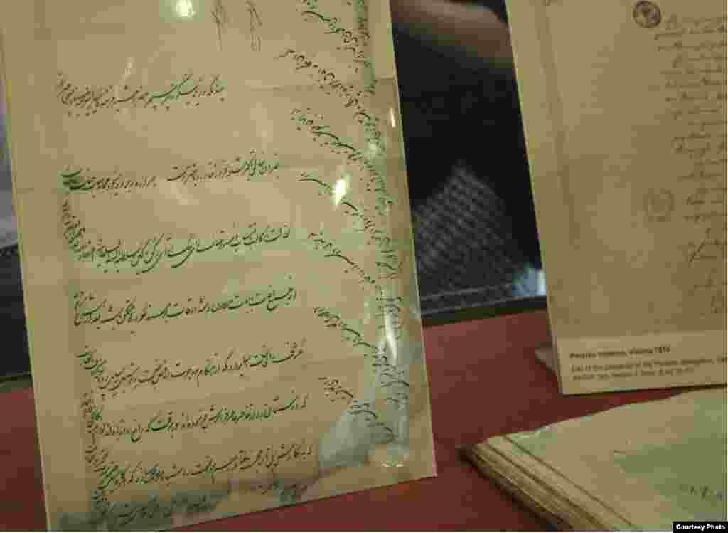 بخشی از نامه میرزا ابوالحسنخان شیرازی (ایلچی) به شاهزاده مِتِرنیخ در سال ۱۸۱۹. این شاهزاده یکی از برجسته ترین دیپلمات های زمان خود در اتریش و در دورهای وزیر خارجه امپراتوری اتریش و سپس اولین صدراعظم این امپراتوری بود.