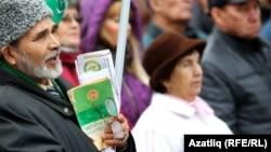 Казанда Татарстан Конститутциясе көнен бәйрәм итәләр. 2013 ел