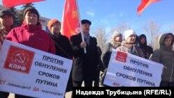 Митинг в Тюмени 22 марта