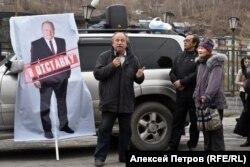 Митинг за отставку губернатора Камчатки