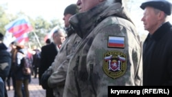 «Самооборона Криму», березень 2015