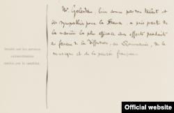 Caracterizare în dosarul Legiunii de Onoare (Foto: Archives Nationales de France)